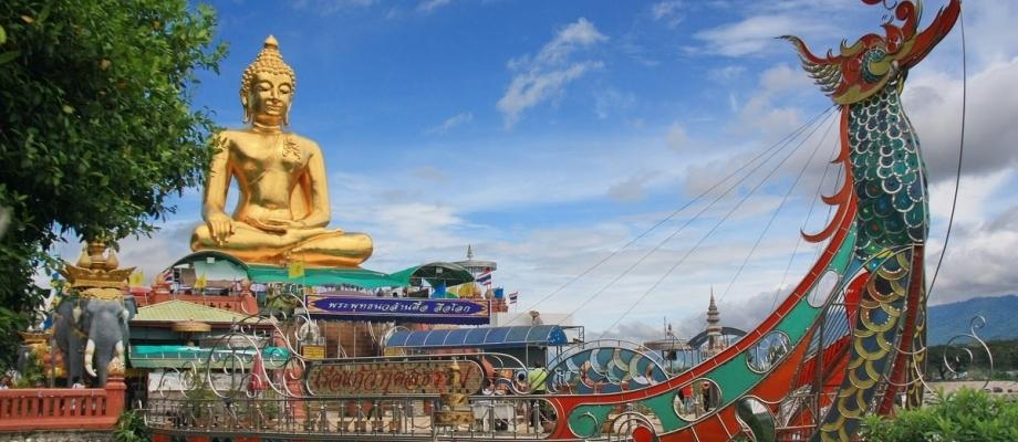 Chiang Rai Golden Triangle Day Tour